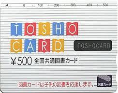 オフ か ブック 使える 図書 カード