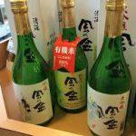 日本酒風呂の作り方と入り方 日本酒の種類やその効能 浴槽は大丈夫?