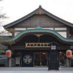 大江戸温泉に大晦日に行きたい!混雑状況やクーポンを紹介!