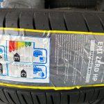 格安タイヤ ミネルバ(MINERVA)のレビューと口コミ アジアンタイヤ